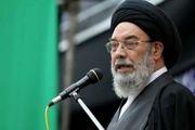 اصفهانی ها در آزادی زندانیان در ماه مبارک رمضان افتخار آفریدند
