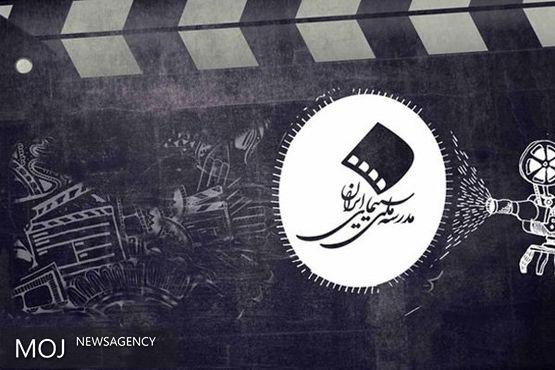 نخستین نشست پژوهشی مدرسه ملی سینما برگزار شد
