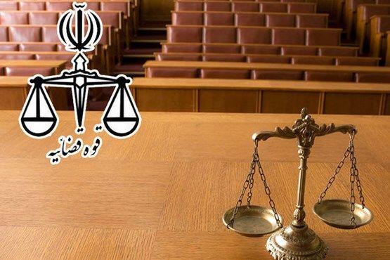رونمایی از سامانه امضای الکترونیکی و احراز هویت قوه قضائیه