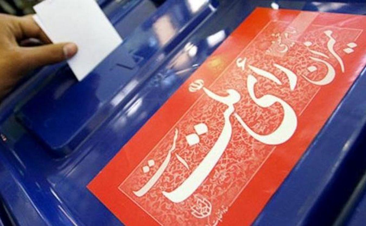 ثبت نام داوطلبان انتخابات میان دوره ای مجلس در میانه آغاز شد