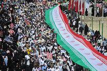 مسیر راهپیمایی روز جهانی قدس در قم اعلام شد