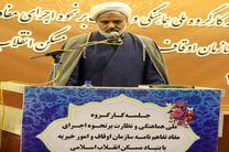 بیش از 15 هزار موقوفه در استان اصفهان به ثبت رسیده است