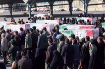 پیام تسلیت استاندار اصفهان در پی حادثه تروریستی سیستان و بلوچستان