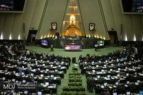 جلسه رای اعتماد به وزرای پیشنهادی دولت فردا برگزار میشود