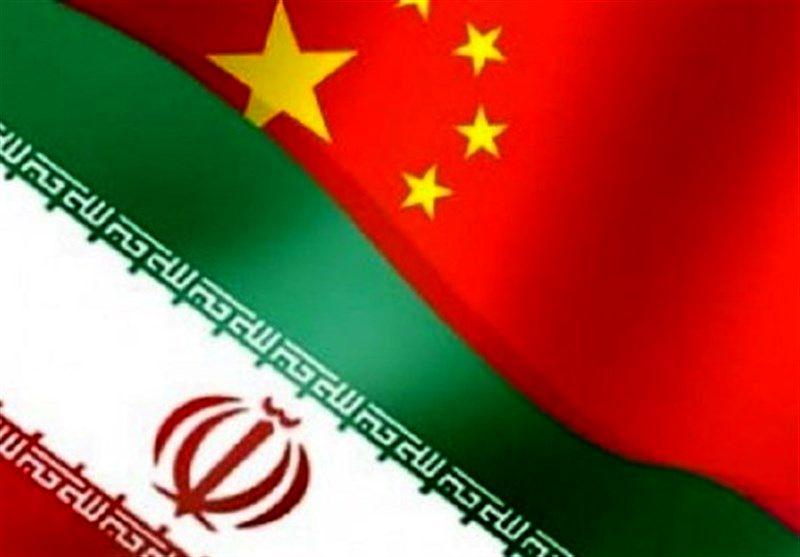 چین حسابهای ایرانیان را مسدود کرد