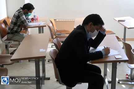آزمون عمومی قضاوت ۹۹ (جذب عمومی)