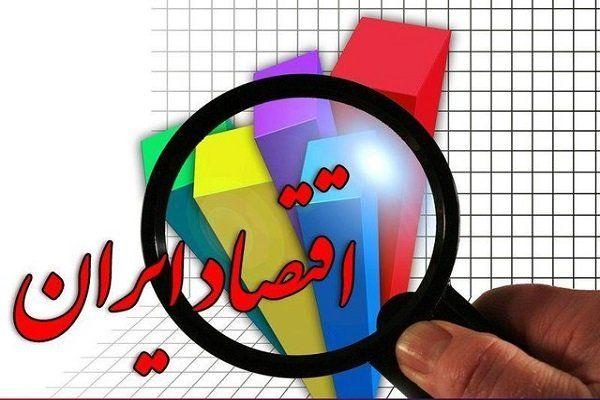 رتبه 130 شاخص جهانی آزادی اقتصادی ایران در بین 159 کشور