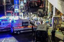 رسانه های ترکیه شمار قربانیان انفجار استانبول را ۵۰ تن اعلام کردند