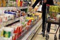 فروشگاههای زنجیرهای با تخفیفات ویژه به استقبال بهار میروند/ توزیع مرغ منجمد با قیمت مصوب