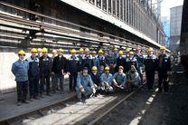عملیات موفقیت آمیز تعویض ریل در مدیریت تولیدات کک و مواد شیمیایی