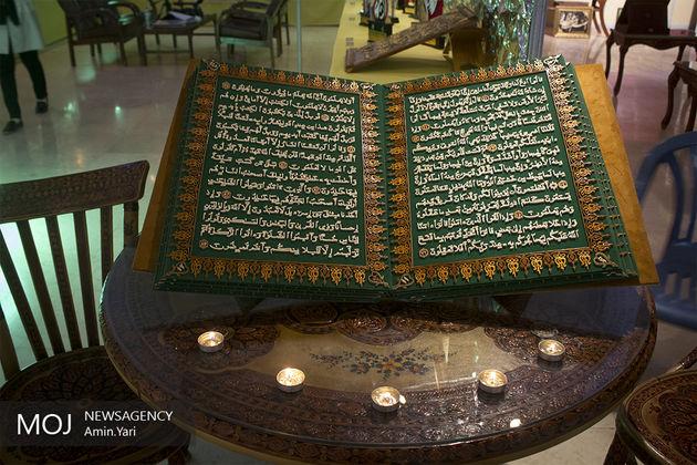 نمایشگاه بینالمللی قرآن امروز تعطیل شد
