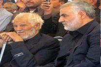 زهرا مصطفوی درگذشت پدر سردار سلیمانی را تسلیت گفت