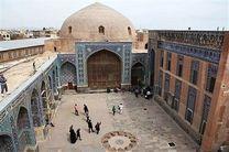 بقعه شیخ صفی الدین نماد سلسله صفویه در کشور است