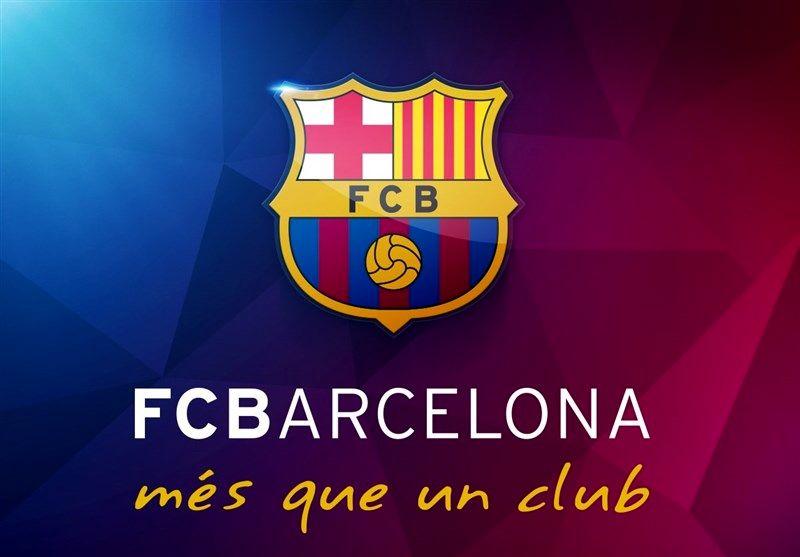 تمرینات بارسلونا تعطیل شد