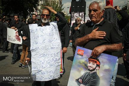 مراسم تشییع پیکر شهید حججی در میدان امام حسین (ع)