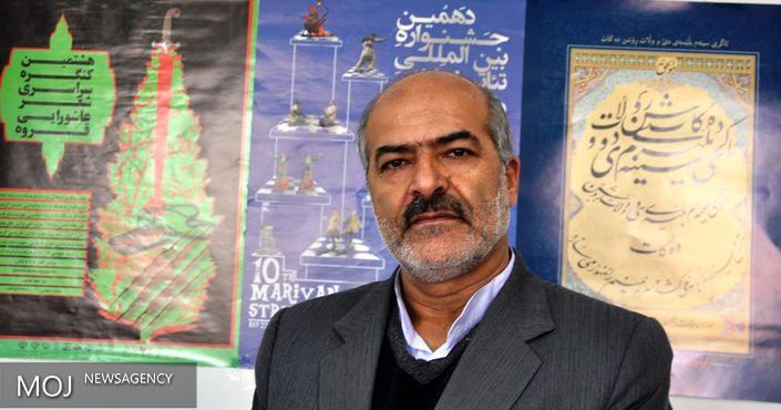 توزیع 10 هزار جلد کتاب و قرآن کریم در بین کانون های مساجد کردستان