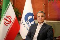پیام تبریک مدیرعامل بیمه دانا به وزیر جدید اقتصاد و دارایی