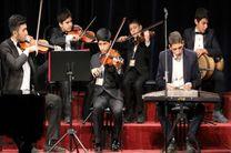اسامی برگزیدگان جشنواره موسیقی نوای خرم اعلام شد