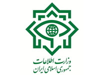 اطلاعیه وزارت اطلاعات درباره دستگیری یک گروه تروریستی در پیرانشهر