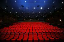 اعلام برنامه نمایش پردیس مگامال در سی و ششمین جشنواره فیلم فجر