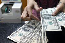 قیمت ارز در بازار آزاد ۱۲ اسفند ۹۸ / قیمت دلار اعلام شد