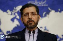 سند همکاریهای ۲۵ ساله ایران و چین امروز امضا میشود