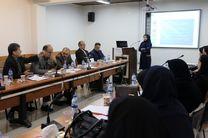 کارگروه تعیین اولویت های پژوهشی حوزه سلامت در گیلان برگزار شد