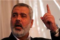 هنیه خواستار تظاهرات «روز خشم» فلسطینیان شد
