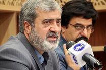 افزایش بودجه منطقه سه شهرداری اصفهان در سال 99