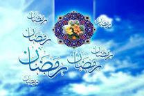 برگزاری مراسم غبارروبی مساجد امارات
