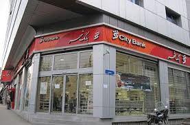 استرداد مبالغ بُنکارتهای دانشجویی نمایشگاه کتاب از سوی بانک شهر