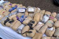 بیش از ۳۸۲ کیلوگرم مواد مخدر در گلستان کشف شد
