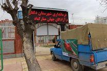 ارسال کمک های بانک قرض الحسنه مهر ایران به سیل زدگان دلفان