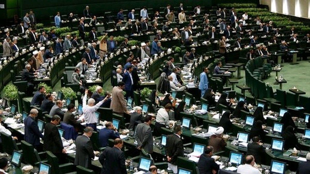 بیانیه بیش از ۱۵۰ نماینده علیه مافیای واردات لوازم خانگی و دو برند مشهور کره ای