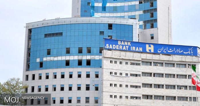 برای دستیابی به سهم اول بازار شبکه بانکی، توسعه خدمات نوین در دستور کار است