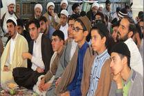 مدرسه علمیه امام جواد(ع) قم آغاز به کار کرد