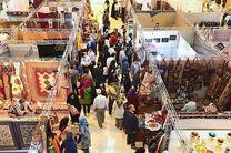 برگزاری دهمین نمایشگاه صنایعدستی در کرمانشاه