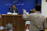 آغاز دومین جلسه رسیدگی به پرونده ۱۱ نفر از کارکنان وزارت صنعت