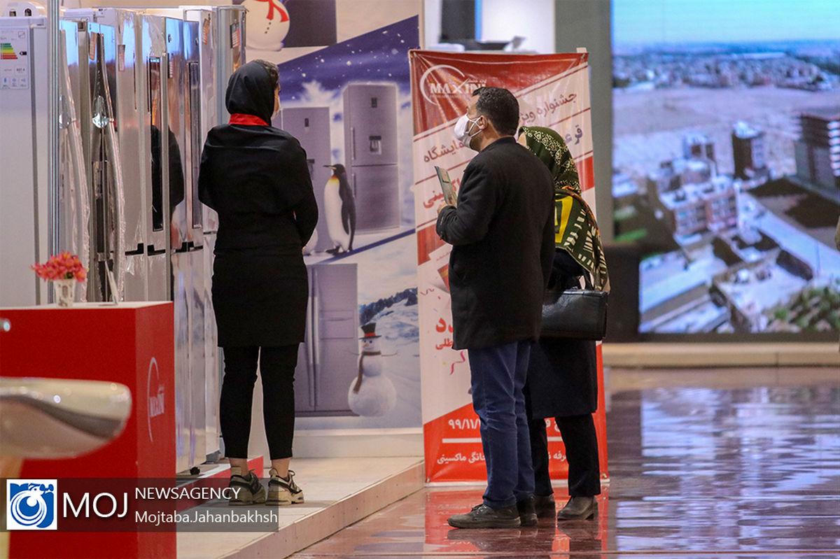 احتمال حضور ایران در سه نمایشگاه بین المللی خارجی