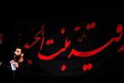 دانلود مداحی اربعین حسین طاهری  شب اول صفر
