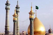 برگزاری ۸۸۸ فعالیت در قالب ۸۲ عنوان برنامه فرهنگی ویژه دهه کرامت در حرم حضرت معصومه(س)