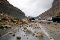 جاده چالوس تا اطلاع ثانوی مسدود است