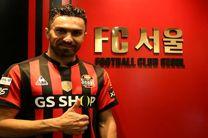 خالد شفیعی: قهرمانی در لیگ کره و حضور در جام جهانی دو هدف پیش رویم است