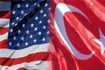 واکنش ترکیه به ادامه تحریم های آمریکا