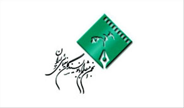 نکوداشتی برای علی معلم  برگزار می شود