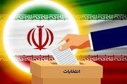 تعداد شعب اخذ رای در اردبیل 10 درصد افزایش یافت