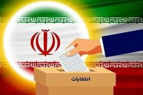 تشکر و قدردانی کاندیدای انتخابات از حمایت های مردم و اقوام ایرانی