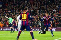 ساعت بازی بارسلونا و اتلتیکومادرید مشخص شد