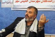 برگزاری اولین اجتماع 15000 نفری رزمندگان در شهرستان خمینی شهر