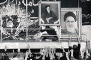 به مناسبت سالروز ارتحال رهبر کبیر انقلاب اسلامی